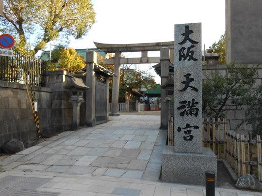 大阪天満宮 北側鳥居.JPG