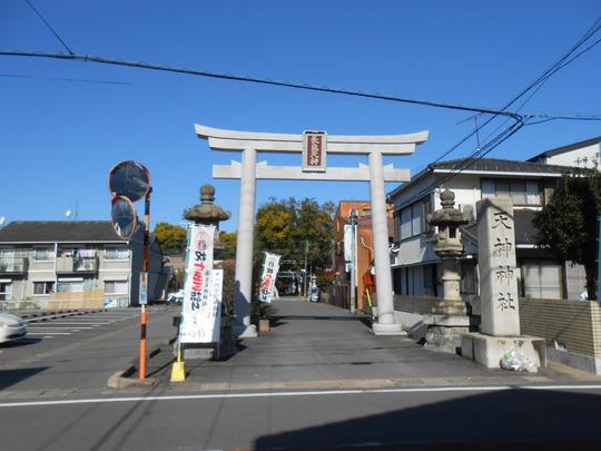 長良天神神社 鳥居と社名標.JPG