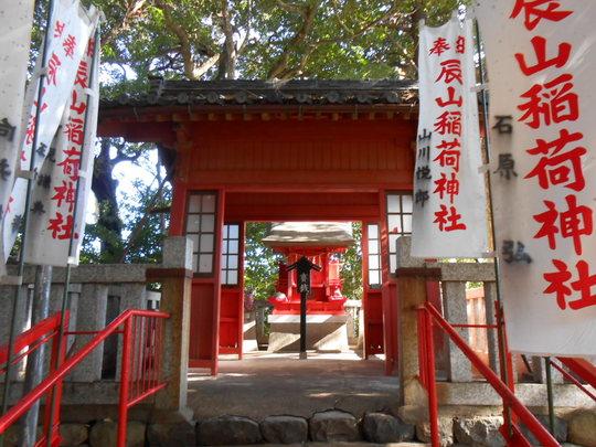 辰山稲荷神社 神門.JPG